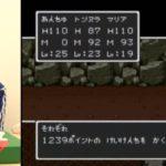 【石塚朱莉/山田寿々】ロンダルキア攻略中のあんちゅにおすずピザを届けて帰るw