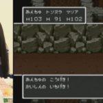 【石塚朱莉】あんちゅロンダルキア攻略、2度目の出現ではぐれメタル狩り成功!w