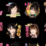 【NMB48】ワロタピーポーのLINEスタンプ「うたんぷ」が販売開始。