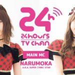 【NMB48】24時間テレビちゃん見ながらの夜食はみんなどうするの?