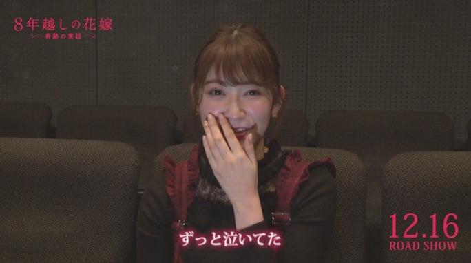 【吉田朱里】『8年越しの花嫁 奇跡の実話』インフルエンサー試写会・アカリンの動画が公開。