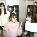 【NMB48】24時間テレビちゃん、さや姉、みるるん、アカリンのMステ組も合流。