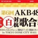 【NMB48】AKB紅白でNMB48+たこやきレインボーのたこMB48が絶滅黒髪少女を披露。