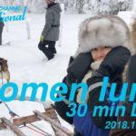 【矢倉楓子/古賀成美】本日23時、YNN「フィンランドの雪」30分生配信SP!