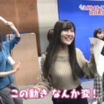 【NMB48】AKB48SHOW♯172キャプ画像。紅白歌合戦の舞台裏など。