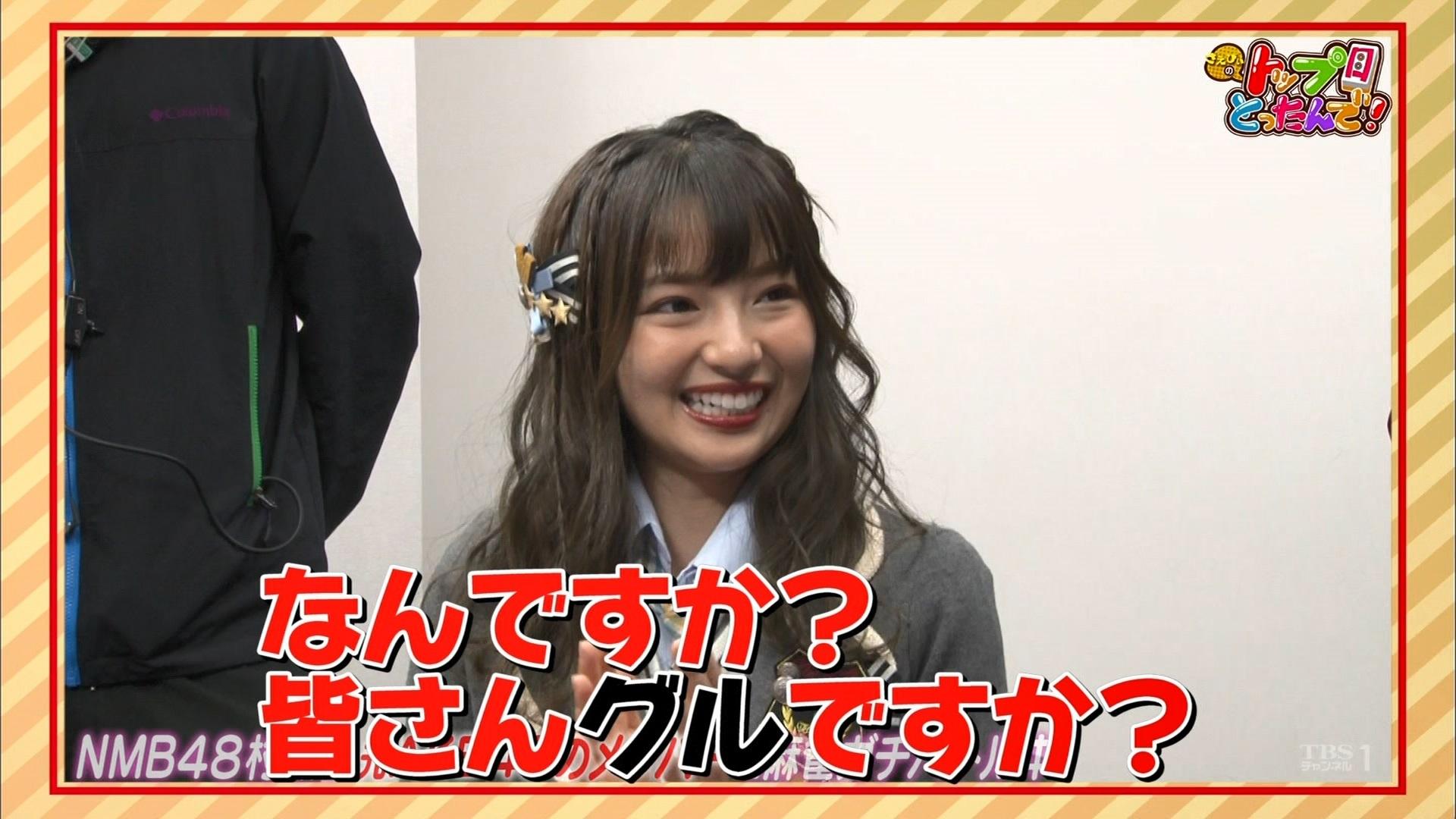 【村瀬紗英/三田麻央/谷川愛梨】さえぴぃのトップ目とったんで!AKB48卒業生大集合スペシャルキャプ画像。