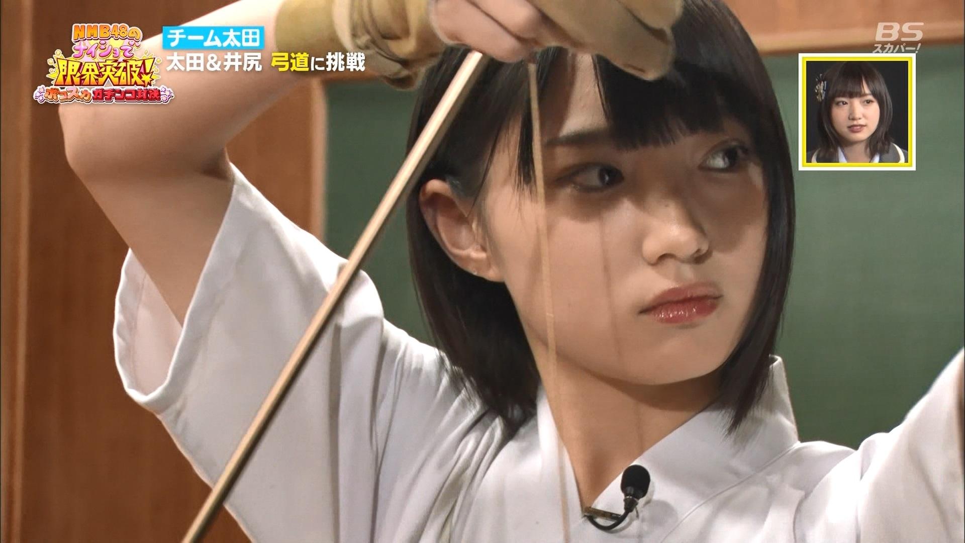 【太田夢莉/井尻晏菜】NMB48のナイショで限界突破!ボコスカガチンコ対決!ゆーりあんたんの弓道キャプ画像。
