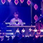 【NMB48】1月20日AKB48グループリクエストアワー2018 TOP75位~51位の順位と実況など。
