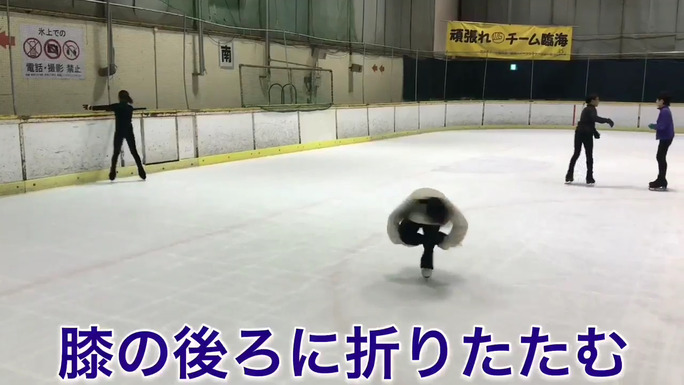 【川上千尋】ちっひーのフィギュアスケート講座Lesson11。コンビネーションスピン。