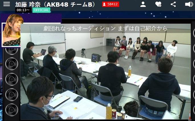 【NMB48】劇団れなっちオーディション2次審査の様子など。