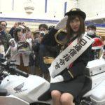 【石田優美】ゆうみんの1日通信司令官。サンテレビ・NHKニュース画像。