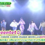 【NMB48】テレ朝ch・NMB48ホームパーティー!!第2弾ありそう。