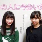 【梅山恋和】ココナ、GGSの2018年2月号後編が公式ブログにアップ。