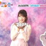 【吉田朱里】アカリン出演・ZIP!「SHOWBIZ RABBIT」キャプ画像