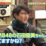 【NMB48】過ぎるTV総集編にゆうみんファンw本人にも届いた模様w