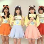 【NMB48】甲子園球場TORACOデザインお手紙付きチケットが2/21発売開始で告知動画公開。