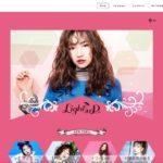 【村瀬紗英】さえぴぃが編集長、ファッションウェブサイト「Light up」立ち上げ。