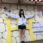 【山本彩】虎マネさや姉・阪神タイガース宜野座キャンプを取材。