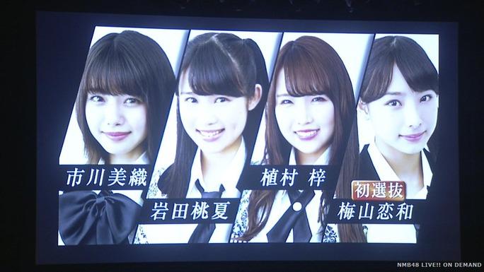【NMB48】劇場でででーん!4/4発売18thシングル・選抜メンバー発表!