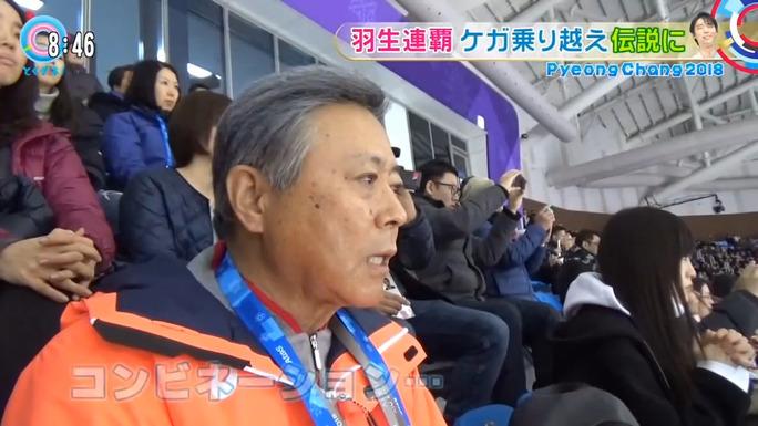 【山本彩】さや姉、平昌五輪フィギュア男子SP現地観戦?小倉さんの横に映ってると話題に。