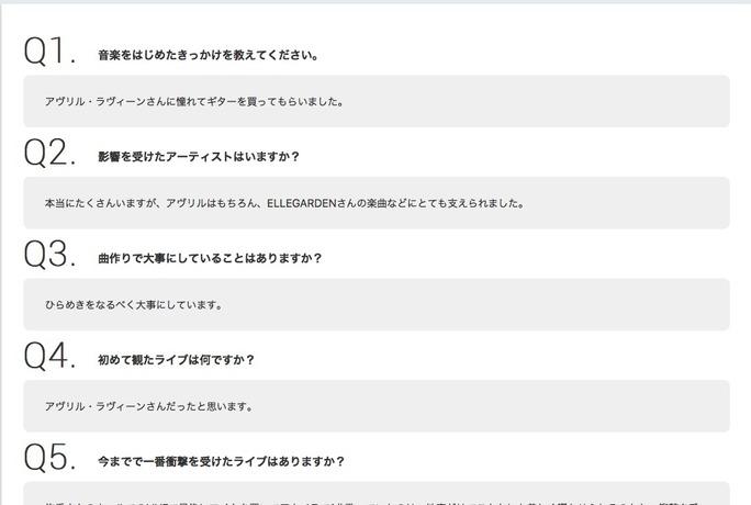 【山本彩】さや姉のidentityツアーDVDのプロモーションが本格化。
