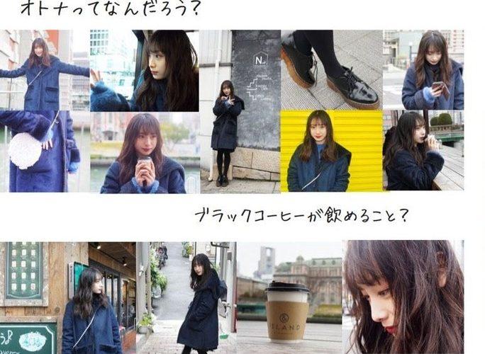 【梅山恋和】ココナのGGS3月号前編が公開。めっちゃオサレな作りになってるw