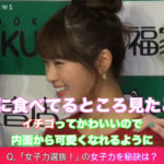 【NMB48】Queentet from NMB48発売記念イベント動画ニュースが配信。