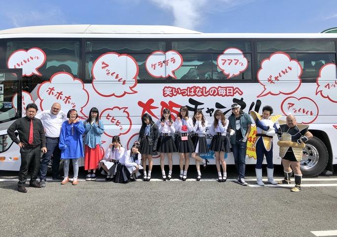 【NMB48】YOUTUBE生配信・NMB48の大阪チャンネルバスを追跡せよ!実況【随時更新】
