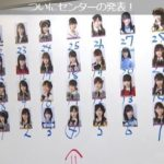 【NMB48】AKB48 52ndにさや姉、みるるん、アカリン、あーやんが参加。総選挙は100位までが当選対象。