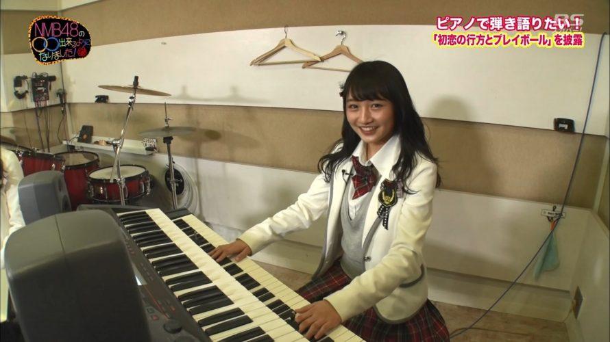 【吉田朱里/安田桃寧/小嶋花梨/山本彩加】NMB48の○○出来るようになりました!♯4キャプ画像。