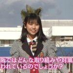 【山尾梨奈】やまりな出演・NMBのミタイ!シリタイ!大阪府議会♯10キャプ画像