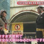 【久代梨奈】りなっち出演・NMBのミタイ!シリタイ!大阪府議会♯11キャプ画像