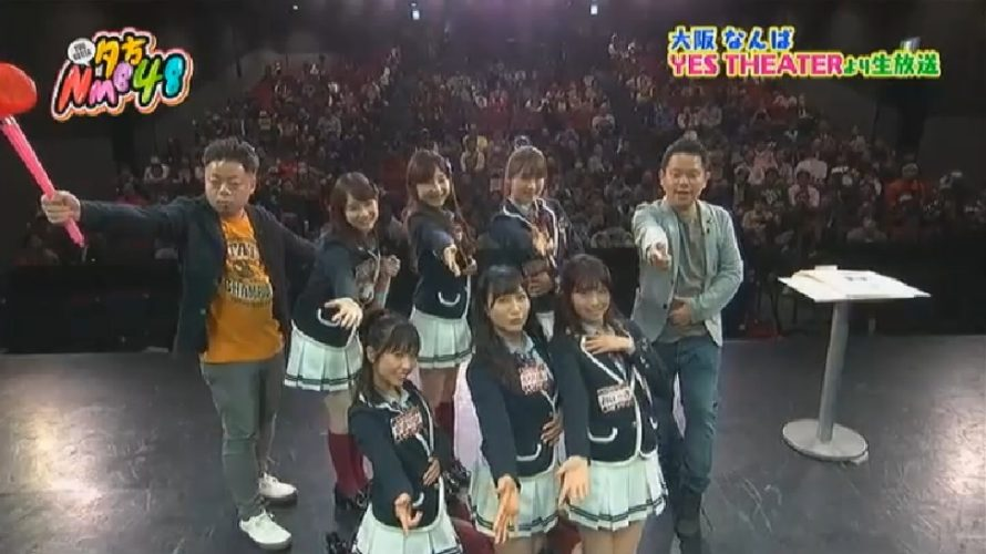 【NMB48】夕方NMB48ダイアン卒業公演まとめ。東京での活躍祈ってます【手紙全文有】