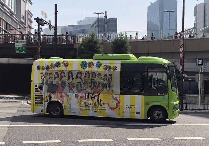 【NMB48】うめぐるラッピングバス・TORACOバージョンが今日から走行開始。