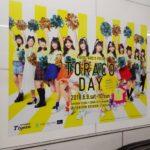 【NMB48】大阪難波駅をTORACOが埋め尽くすw柱も壁もいっぱいw