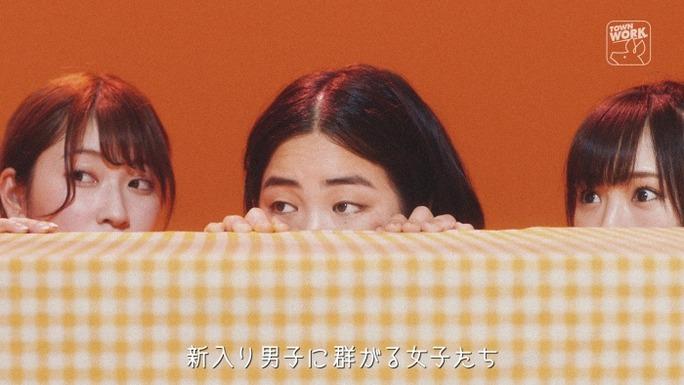 【山本彩/吉田朱里】ゆりやんwithさや姉&アカリンの「バイトのち出会いときどき恋」PV が公開