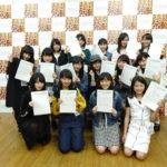 【NMB48】ドラフト3期生・15名が「AKB48 53rdシングル世界選抜総選挙」 に立候補。