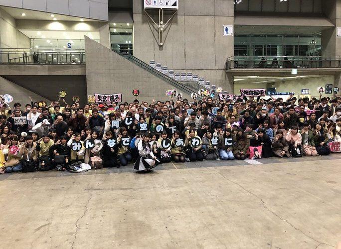 【矢倉楓子】ふぅちゃん最後の握手会イベント参加。全国握手会でもお見送り会実施。