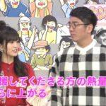 【山本彩】さや姉出演、センバツ春の熱球スペシャルお宝映像が公開。