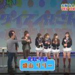 【NMB48】夕方NMB48、4月からの新MCは見取り図さんに決定。