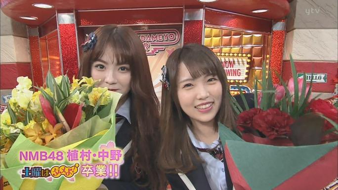 【中野麗来/植村梓】れいちぇるあずさが土ダメ卒業で番組から花束贈呈。