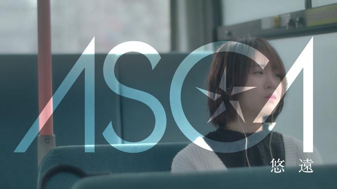 【三田麻央】まおきゅんがASCAさんの『悠遠』ミュージックビデオに出演。