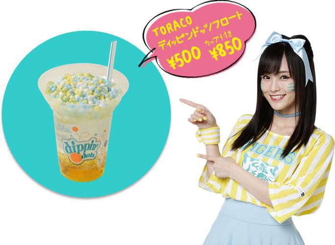 【NMB48】5月1日から甲子園球場で「TORACOスイーツ」が期間限定販売。