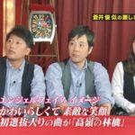 【渋谷凪咲】なぎさ出演4/14ワケあり!レッドゾーンキャプ画像。なぎさも飲める極上カクテル。