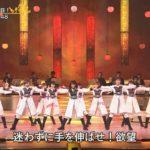 【NMB48】4月17日うたコン「リズムにのって!心躍る昭和歌謡」キャプ画像。