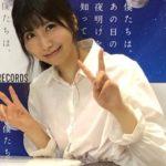 【NMB48】AKB48大写真会@幕張メッセ・現地レポ画像など。