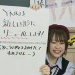 【NMB48】YNN NMB48 CHANNELは5月からリニューアル!ここからはなるへの最終回ドッキリスタートw