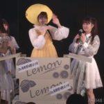 【市川美織】みおりんAKB48劇場ラスト出演~今が旬!秋葉原発祥フレッシュレモン、出荷します~実況など。