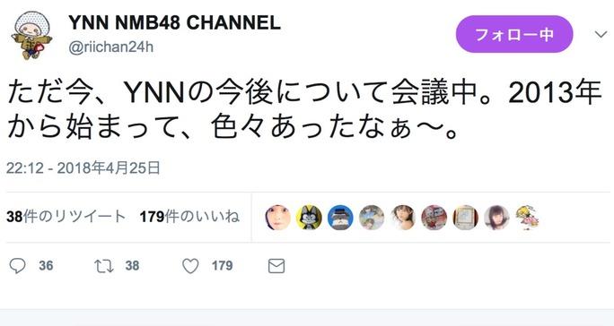 【NMB48】YNNさん、今後についての会議中…どうなるのか…。