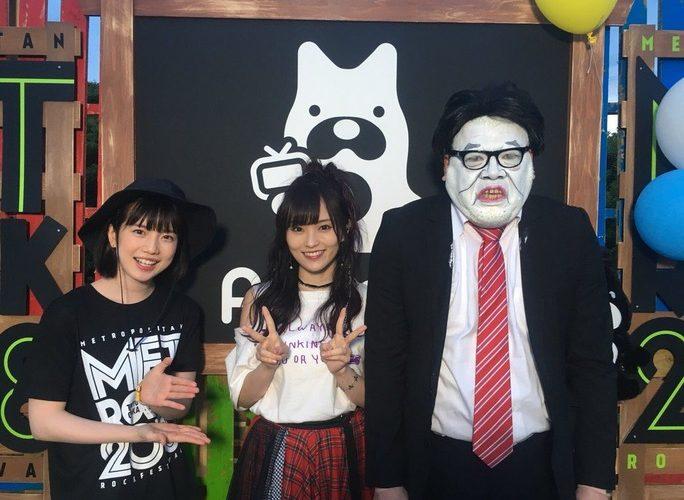 【山本彩】METROCK大阪、さや姉の楽屋をテレ朝・弘中さんとあの先生が突撃www